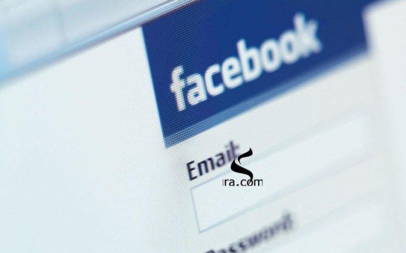 Facebook Sayfa Genişliğini Azaltıyor.