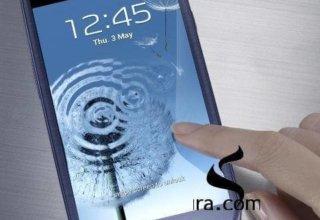 Galaxy Ailesinin Yeni Yıldızı Samsung GALAXY S III  Akıllı Telefon Dünyasında Yeni Bir Devir Başlatıyor .